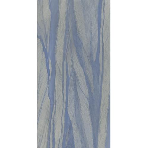 Ariostea Azul Macaubas