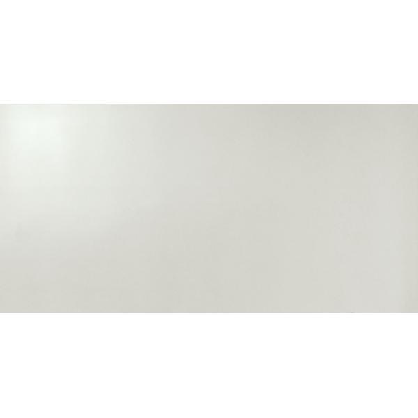 Керамогранит Atlas Concorde ARKSHADE White 75x150 Lappato